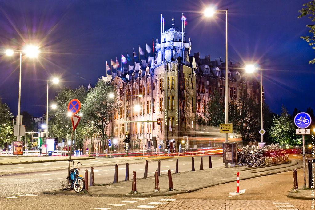 амстердам отель