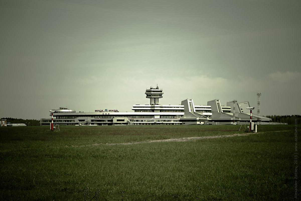споттинг белавиа в национальном аэропорту минск