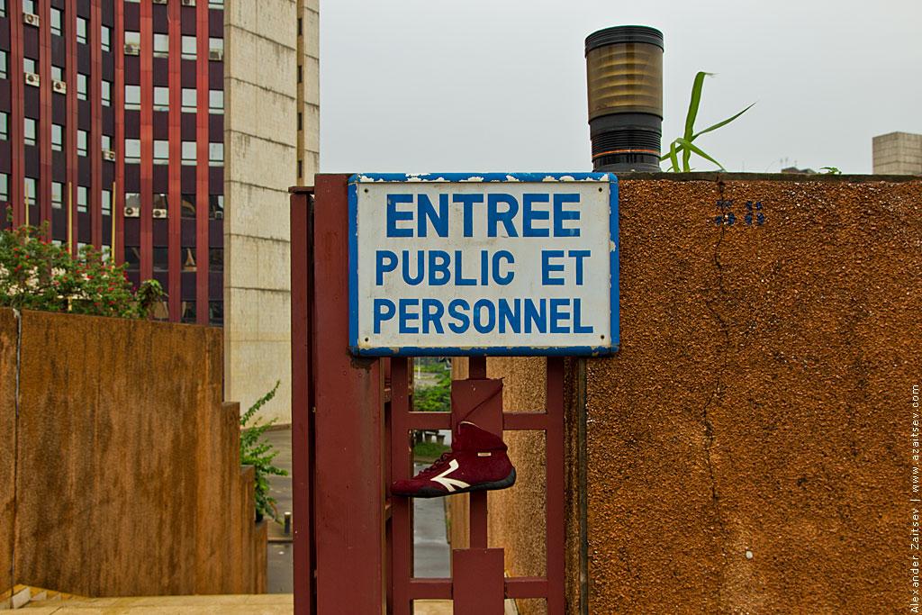 Камерун двери