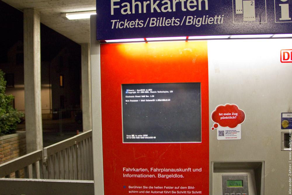 Автомат билетов Германия