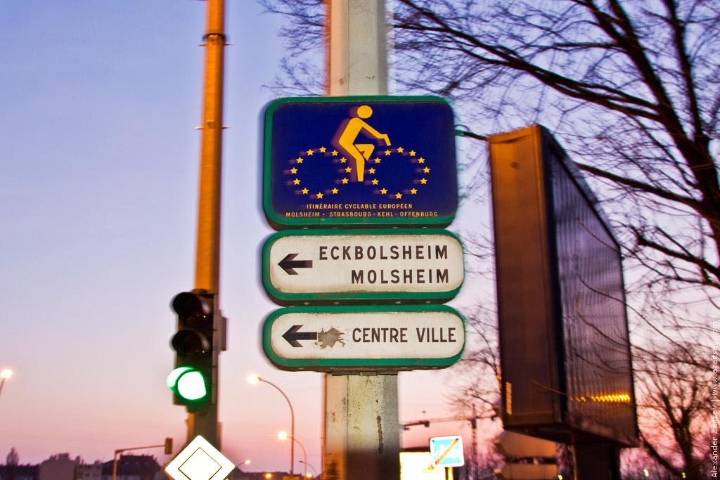 велодорожка оффенбург страсбург