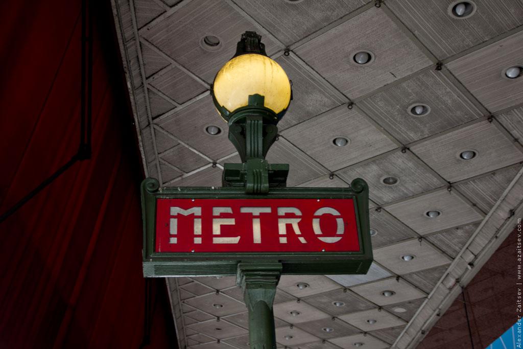 вход в метро париж