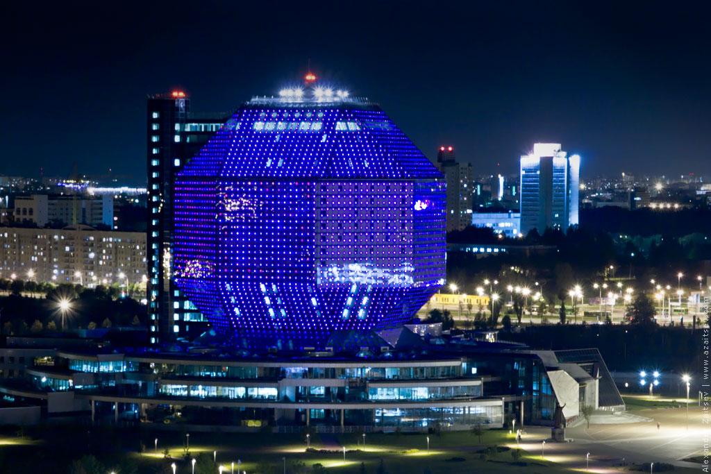 национальная библиотека ночью минск