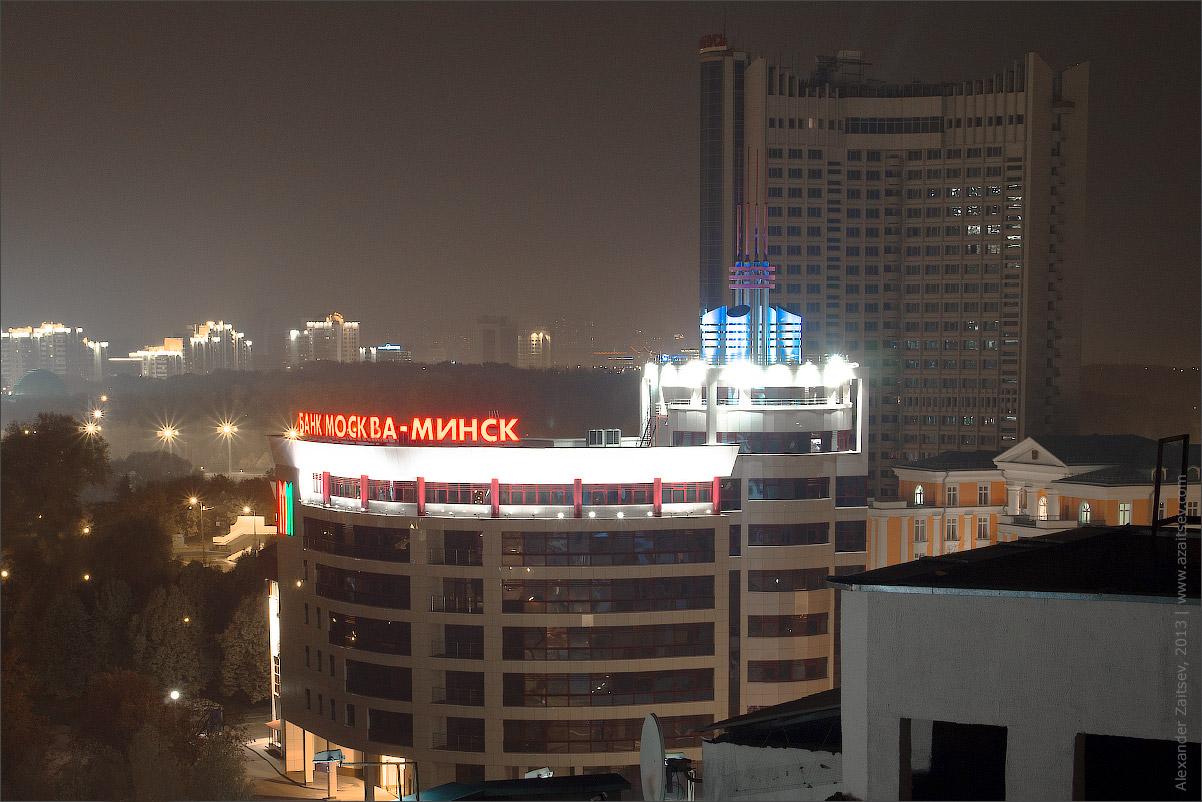 вид на свислочь с крыши Минска