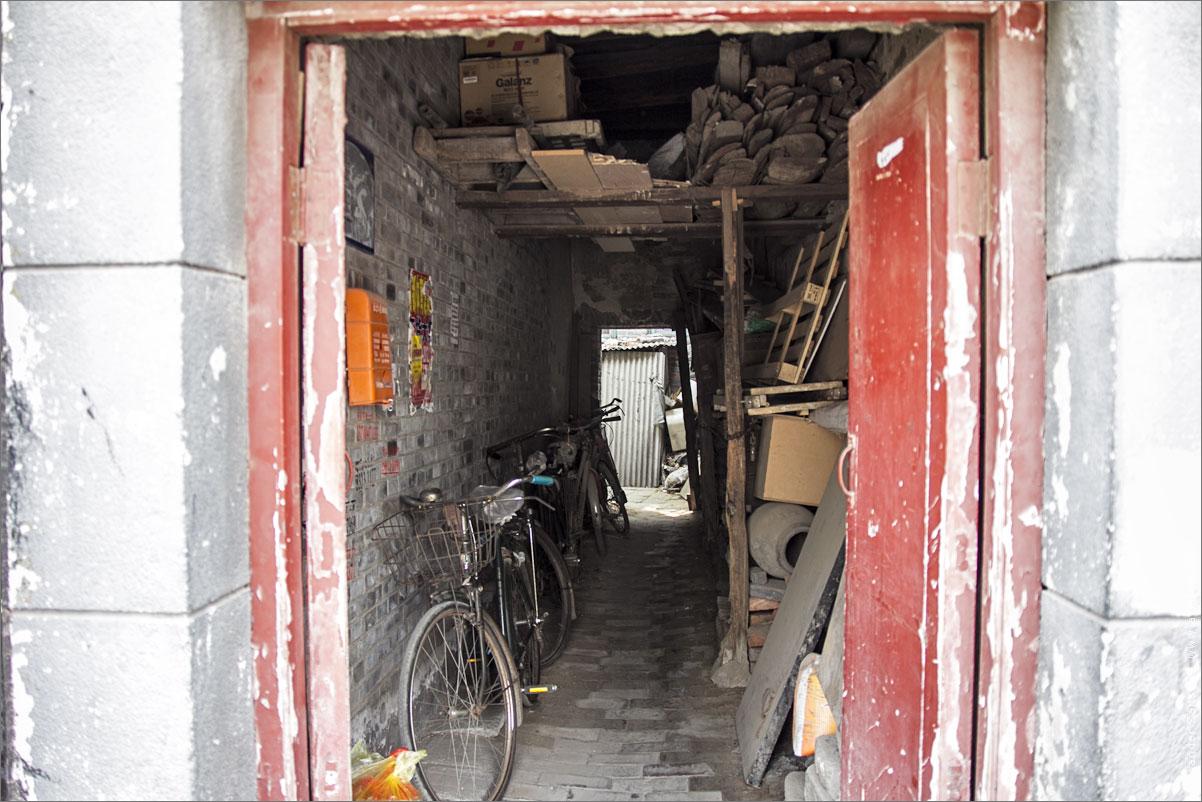 вход во дворик в пекине