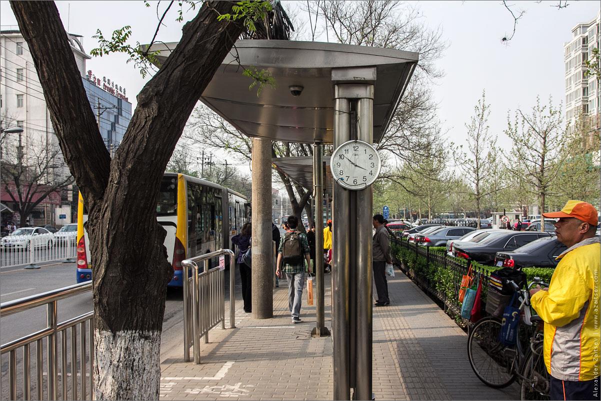 автобусная остановка в пекине