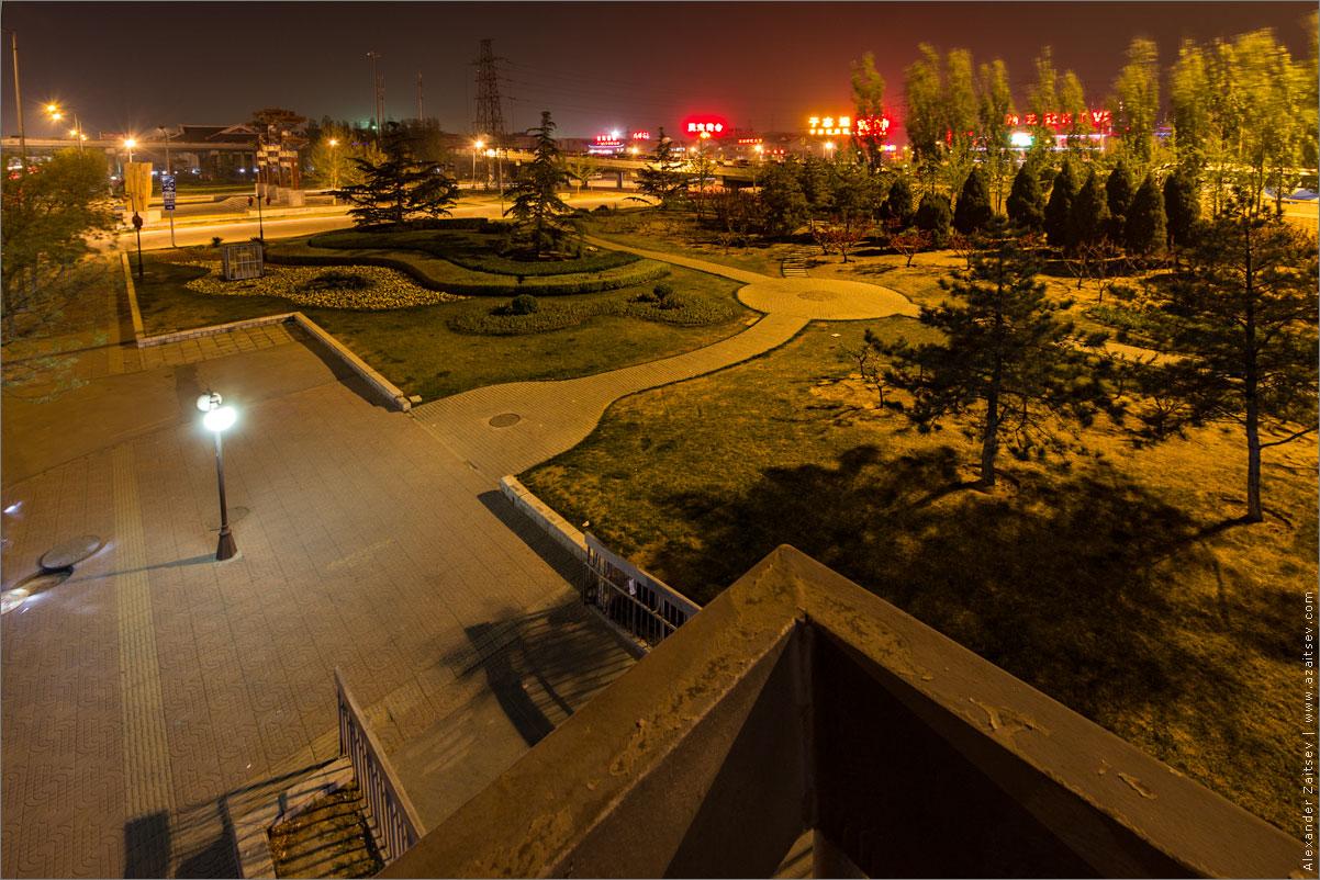 газоны пекина