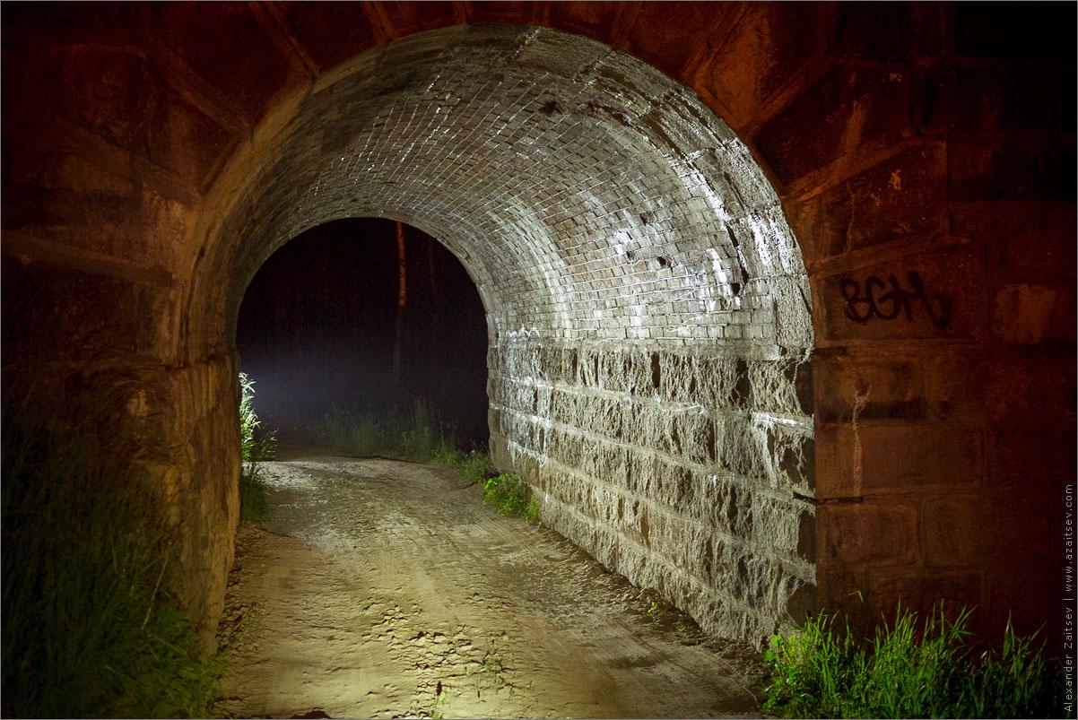 арка в железнодорожном мосту